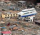 2079 Gibraltar earthquake and tsunami
