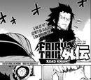 Road Knight : 9