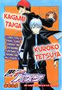 Kuroko No Basket Cover Capitolo 2.jpg