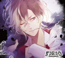 Diabolik Lovers BLOODY BOUQUET Vol.8 Yuma Mukami