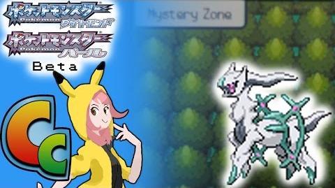 Pokémon Beta Secrets- Diamond & Pearl Beta (feat. Chuggaaconroy)