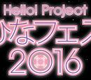 Hello! Project Hina Fest 2016