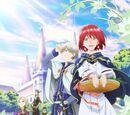 Akagami no Shirayukihime: Anime