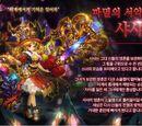 Browseitall/DB KR - Dark Souls: Shasha