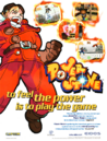 Power Stone Advert.png