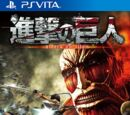 Attack on Titan (Game)