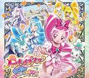 Heartcatch Pretty Cure!: Hana no Miyako de Fashion Show...Desu Ka!? Theme Song Single