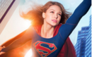 Artículo Wiki Supergirl.png
