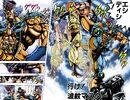 Chapter 77 Cover B.jpg