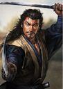 Musashi Miyamoto (NASSR).jpg