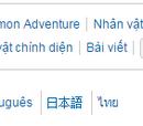 Liên kết ngôn ngữ