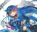 PandoraHearts 23