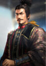 Nobunaga Souzou Treasure Box.jpg