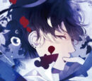 Diabolik Lovers More Blood DVD I