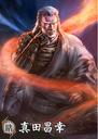 Masayuki Sanada (TKD2 DLC).png
