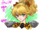 Gwen Fan Art (TKD2).jpg