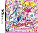Heartcatch Pretty Cure! Oshare Collection