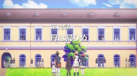 TVアニメ『無彩限のファントム・ワールド』第12話 予告
