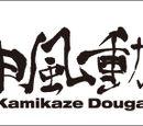 Kamikaze Douga