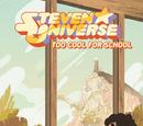 Вселенная Стивена: Слишком крут для школы