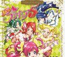 Yes! Pretty Cure 5 (Manga)