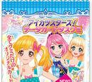 Aikatsu Stars! Data Carddass Gummy