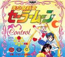 Bishōjo Senshi Sailor Moon (Arcade)