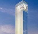 Lucheng Plaza - Landmark Tower