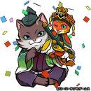Ieyasu2-gurunobunyaga.jpg