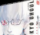 Neuerscheinungen/Manga DE Mai 2016