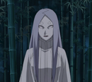 Kaguya Ōtsutsuki (episode)