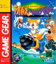 Tails-Adventures-JP-Box-Art.png