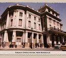 Старый оперный дом