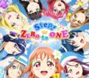 Step! ZERO to ONE