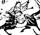 Zhang Bao 張寶