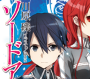 Sword Art Online Light Novel Volume 11