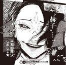 Verdadera identidad de Furuta.jpg