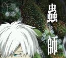Neuerscheinungen/Anime DE Juni 2016