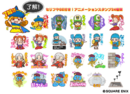 Line Stickers (DQH2).png
