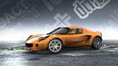 NFSPS Lotus Elise 111R.jpg