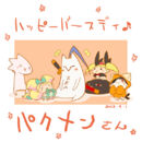 Hakumen (Birthday Illustration, 2013, A).jpg
