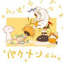 Hakumen (Birthday Illustration, 2013, B).jpg