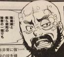 Tatsuma Suguro's Father