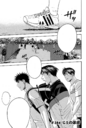 Chapter 384.png