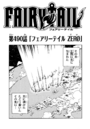 Cover 490.png