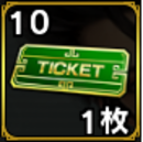 Ticket (DWB).png
