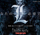 Death Note: The Escape