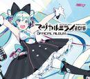 Hatsune Miku「Magical Mirai 2016」OFFICIAL ALBUM