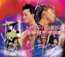~H2O+ Joey Yung Live in Concert 2001