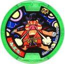 Nebuta B Z-Medal.jpg